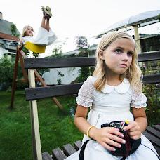 Wedding photographer Aleksandr Vafik (BAFFIK). Photo of 18.08.2017