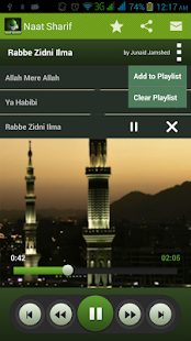 Naat Sharif- screenshot thumbnail