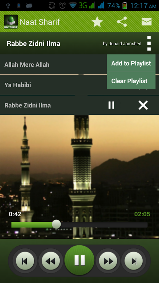 Naat Sharif- screenshot