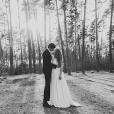 Wedding photographer Kristina Pavlyukova (ChristinaPhoto). Photo of 28.01.2016