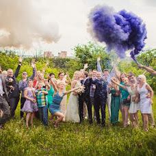 Свадебный фотограф Ивета Урлина (sanfrancisca). Фотография от 09.06.2013