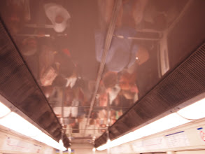 Photo: Metropolitain, mirrored.