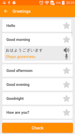 Learn Japanese Communication - screenshot