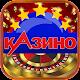 Casino Roulette Deluxe Game APK