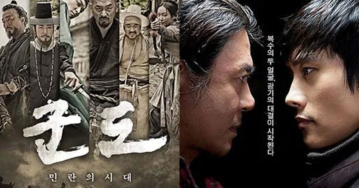 """10 Korean Movies You Need To Watch If You Loved """"Parasite ..."""