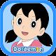 Shizuka - Doramew Dress Up Game APK