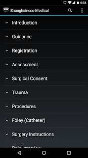 Shanghainese Medical Phrases- screenshot thumbnail
