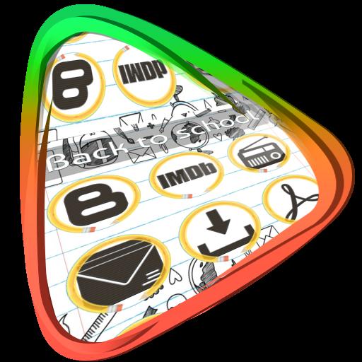 Back to school Launcher 2017