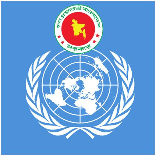জাতিসংঘের বাংলাদেশ স্থায়ীমিশন 新聞 App LOGO-APP試玩