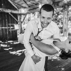 Wedding photographer Alina Voytyushko (AlinaV). Photo of 22.09.2016
