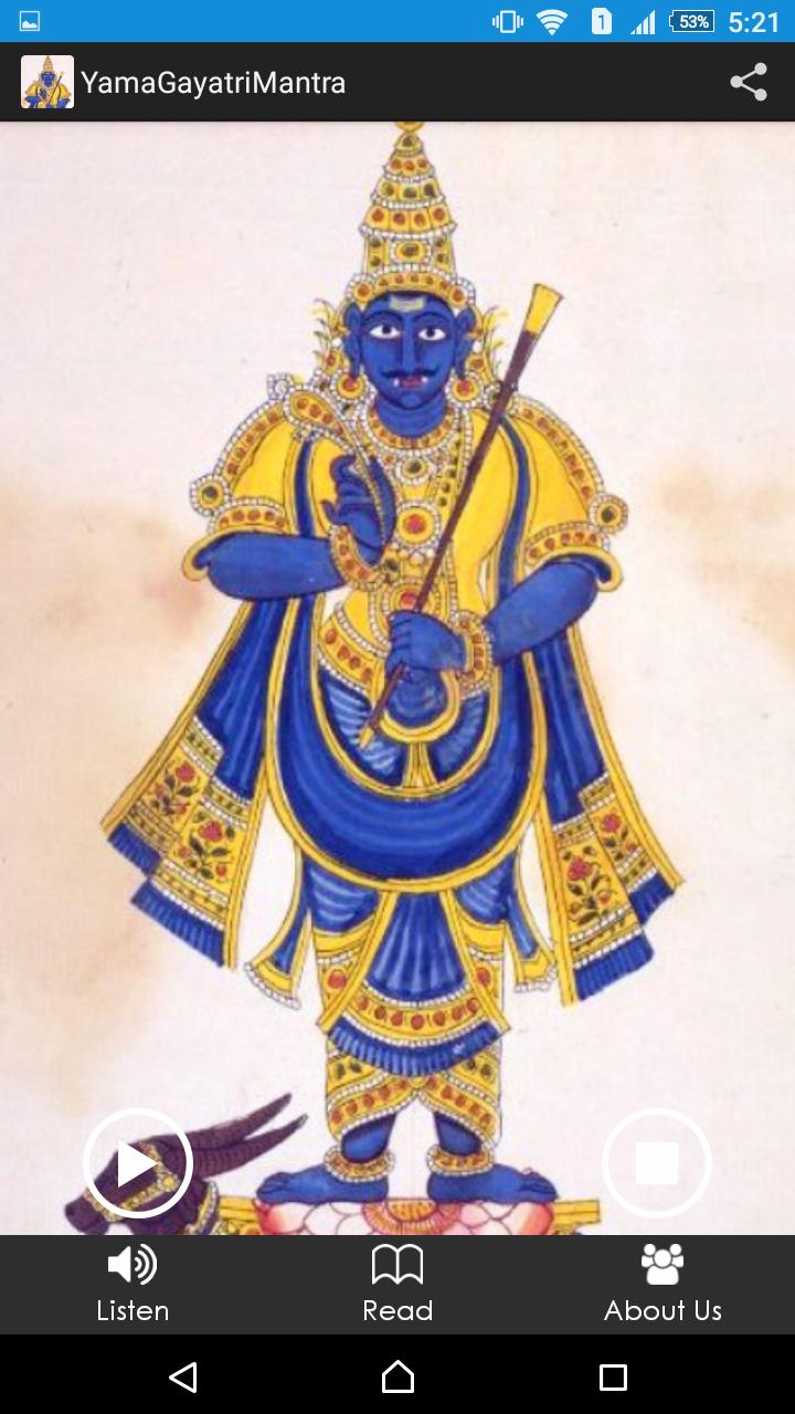 Скриншот Yama Gayatri Mantra