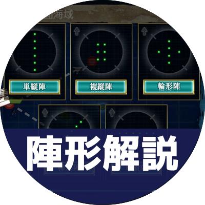 電 レシピ 探 号 33 【艦これ】46cm三連装砲レシピ徹底解析
