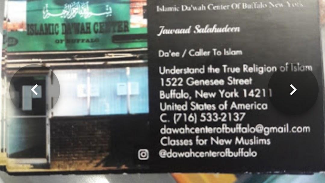 Islamic Da'wah Center of Buffalo - Dawah Center in Buffalo