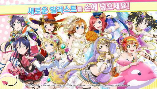 ub7ecube0c ub77cuc774ube0c! School idol festival  screenshots EasyGameCheats.pro 5