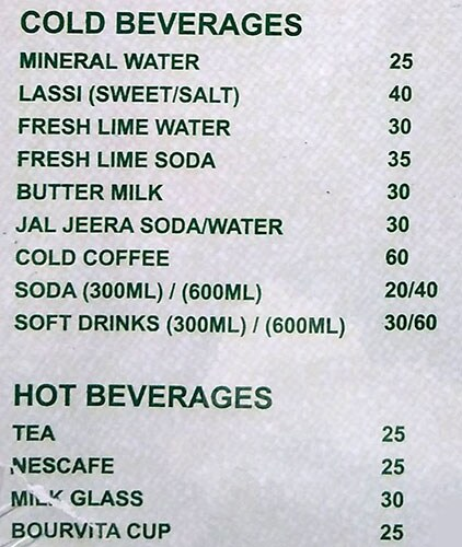 Buninda menu 1