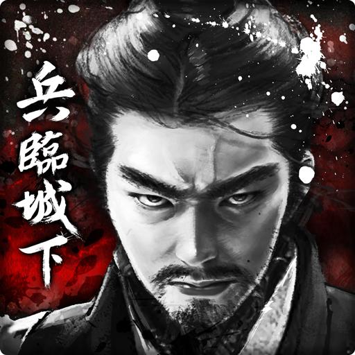 兵臨城�.. file APK for Gaming PC/PS3/PS4 Smart TV