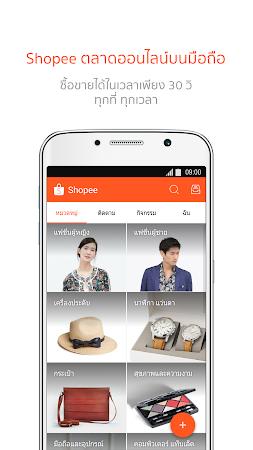 Shopee: ซื้อขายผ่านมือถือ 2.2.34 screenshot 378937
