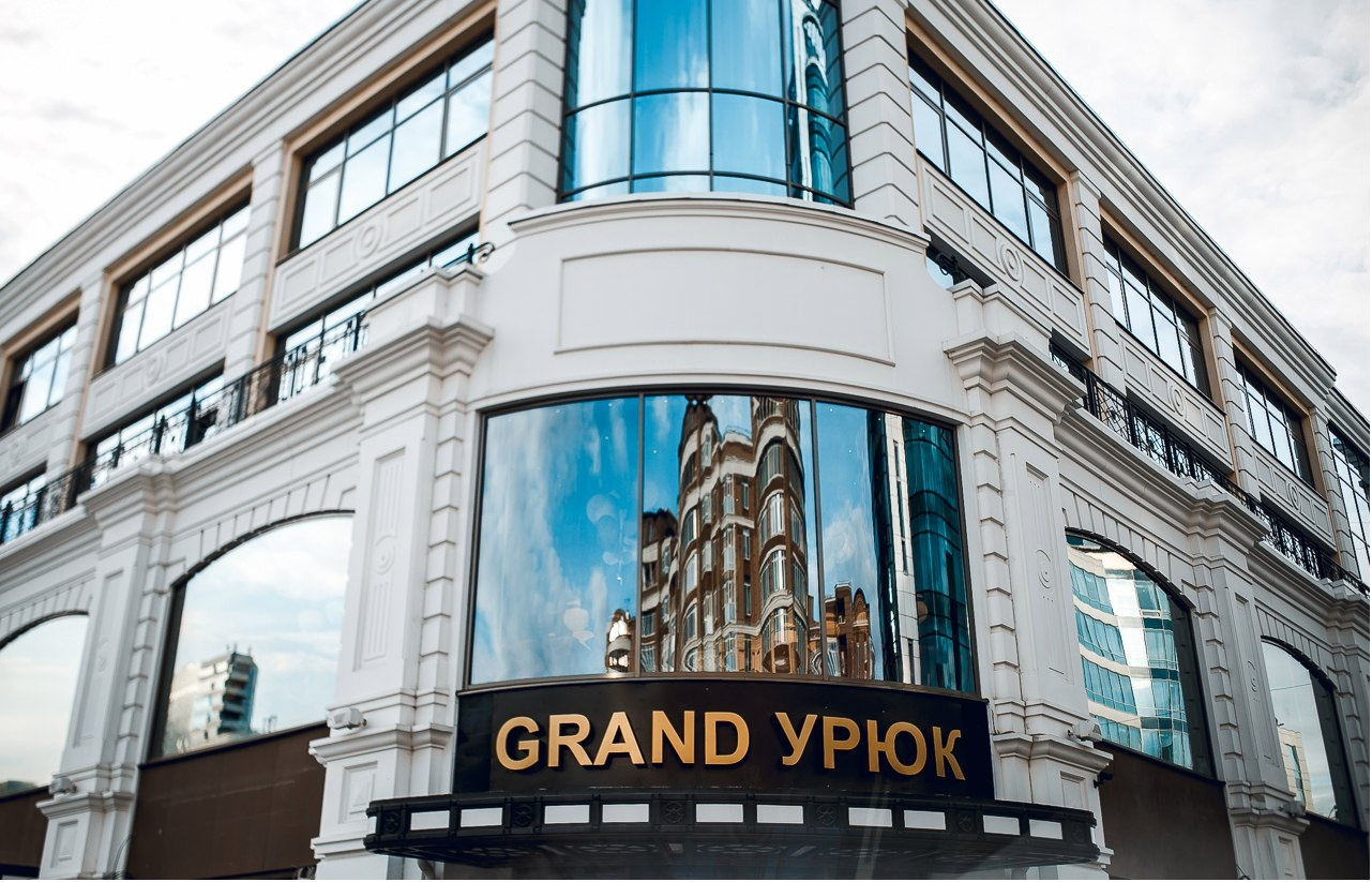 Grand Урюк в Екатеринбурге