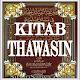 Al-Hallaj Ana al Haqq (Kitab Thawasin) for PC-Windows 7,8,10 and Mac