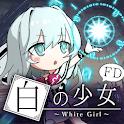 白の少女FD icon