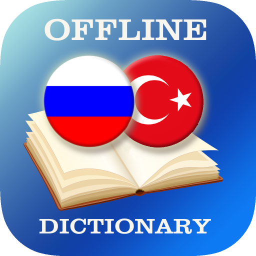 Russian-Turkish Dictionary Android APK Download Free By Алексей Чудаков