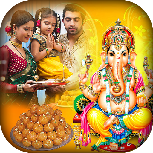 Ganesh Photo Frame 2017 - Ganesha Photo Editor