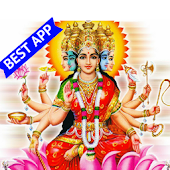Gayatri Mantra 108 times audio free download app