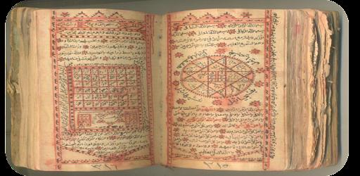 قراءة كتاب شمس المعارف الكبرى النسخة الاصلية بخط اليد