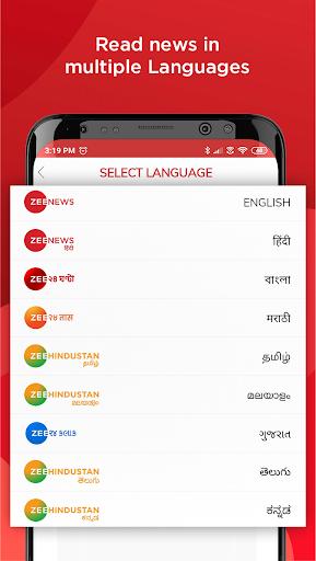 Zee News - Hindi News, Latest India News, Live TV Apk 1
