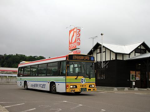 十勝バス「17 足寄線」 2076 「道の駅あしょろ銀河ホール21」にて