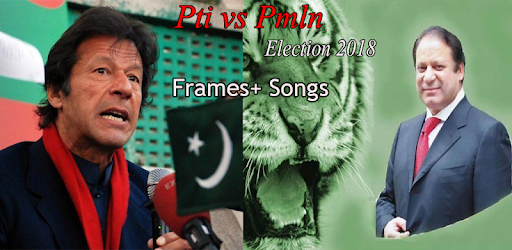 PTI Frames and Songs: PML(N) Frames - Apps on Google Play