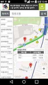 버스 (서울,경기) screenshot 0