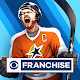 Franchise Hockey 2020