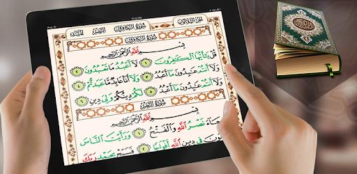 AlQuran 30 Juz tanpa Internet - Aplikasi di Google Play