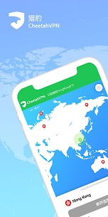 Cheetah VPN-Unlimited Fast & Ultra Secure VPN App Download For Android 1