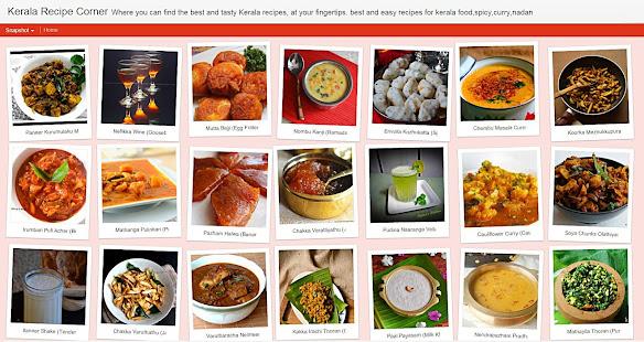Kerala recipe corner apps on google play screenshot image forumfinder Image collections