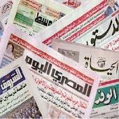 الصحف المصرية اونلاين