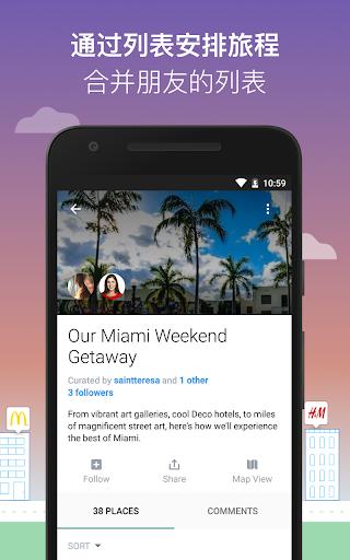 免費下載旅遊APP|Citymaps: 离线旅行地图和城市指南 app開箱文|APP開箱王