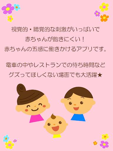 無料教育Appのフルーツたっちっち~赤ちゃん幼児子供向けゲーム~ 無料 HotApp4Game