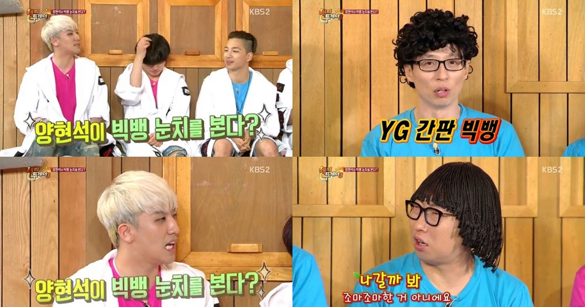 Bigbang S Happy Together 3 Recorded As The Show S Lowest Rated
