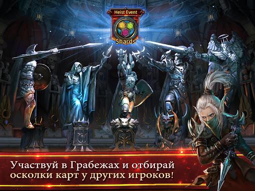 Deck Heroes: u0412u0435u043bu0438u043au0430u044f u0411u0438u0442u0432u0430!  screenshots 5