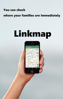 Linkmap - screenshot