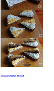 Хлеб хлеб - náhled