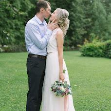 Wedding photographer Anna Kuligina (annykuligina). Photo of 15.09.2017
