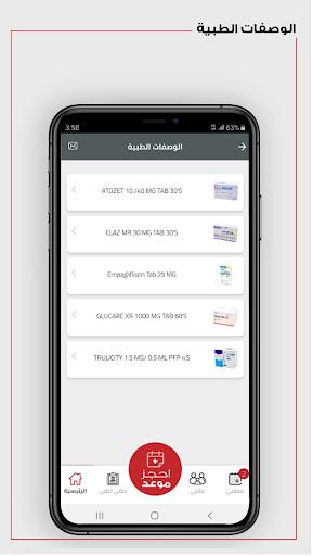 Dr. Sulaiman Al Habib App 4.0.14 screenshots 6