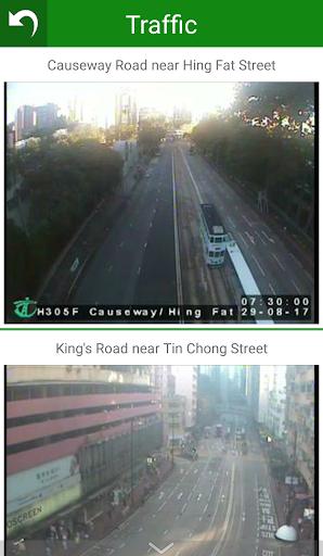 HKeTransport  screenshots 5