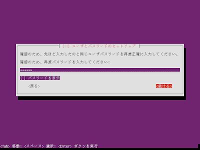 ubuntu_11
