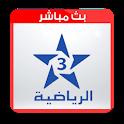 Arryadia icon