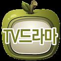드라마 다시보기-드라마 무료다시보기 각종 드라마다시보기 icon
