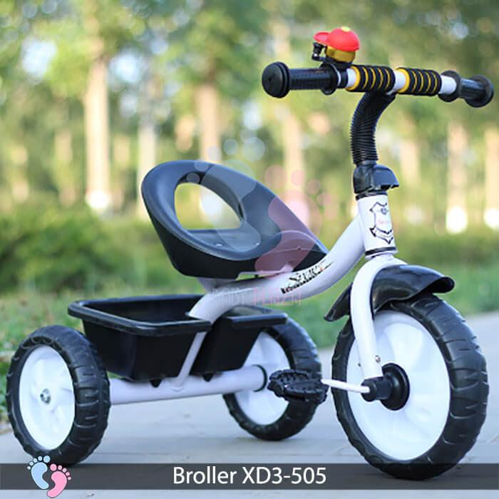 Xe đạp ba bánh Broller XD3-505 cho trẻ em 3
